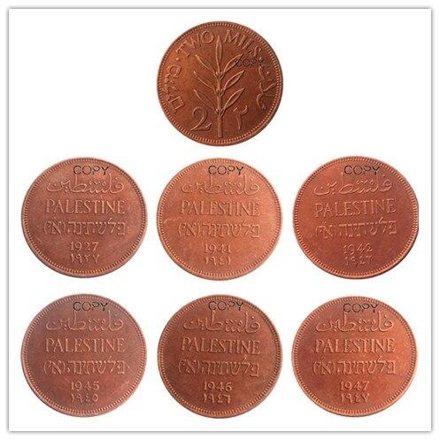 Palestina un conjunto de (1927-1947) 6 uds 2 Mils 100% Moneda de Copia de cobre
