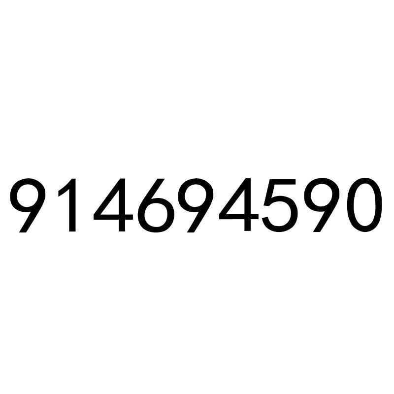 914694590