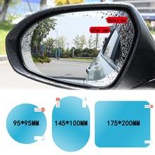 2Pcs/set Rainproof Car Accessories Car Mirror Window Clear Film Membrane Anti Fog Anti-glare Waterpr