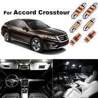 16pcs car led interior light kit for honda accord crosstour 2010 present dome map trunk door lmap accessories