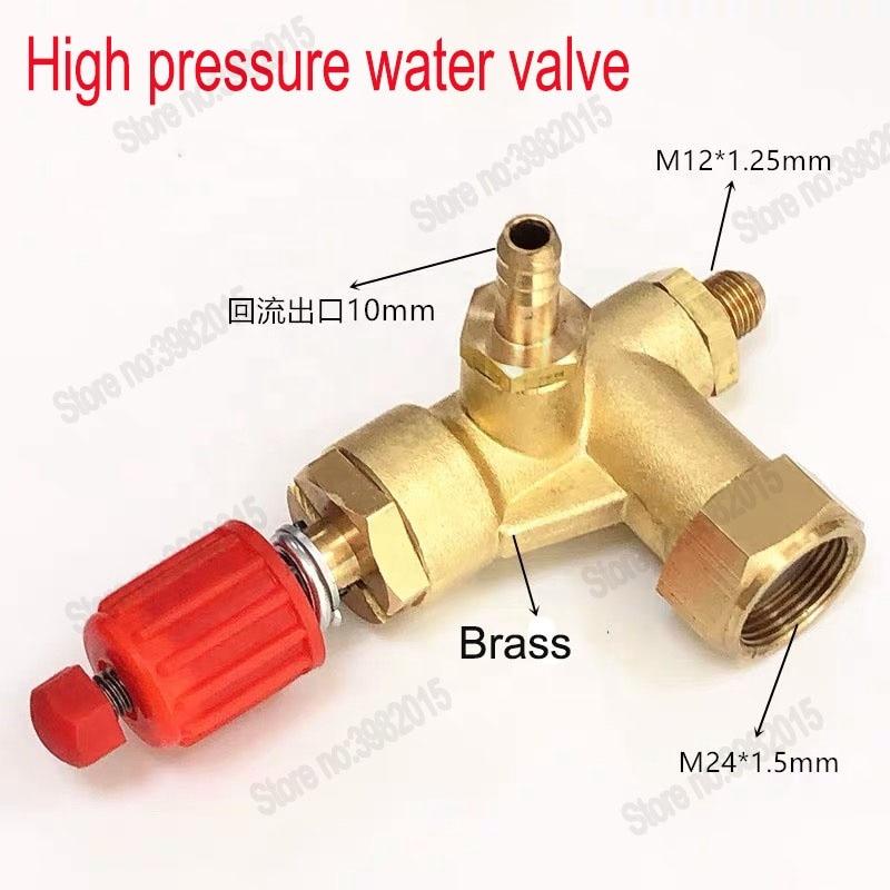 WEDM Parts High Pressure Water Pump BZ-103T For EDM Drilling Machine enlarge