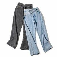 Прямые джинсы с оригинальным поясом Посмотреть