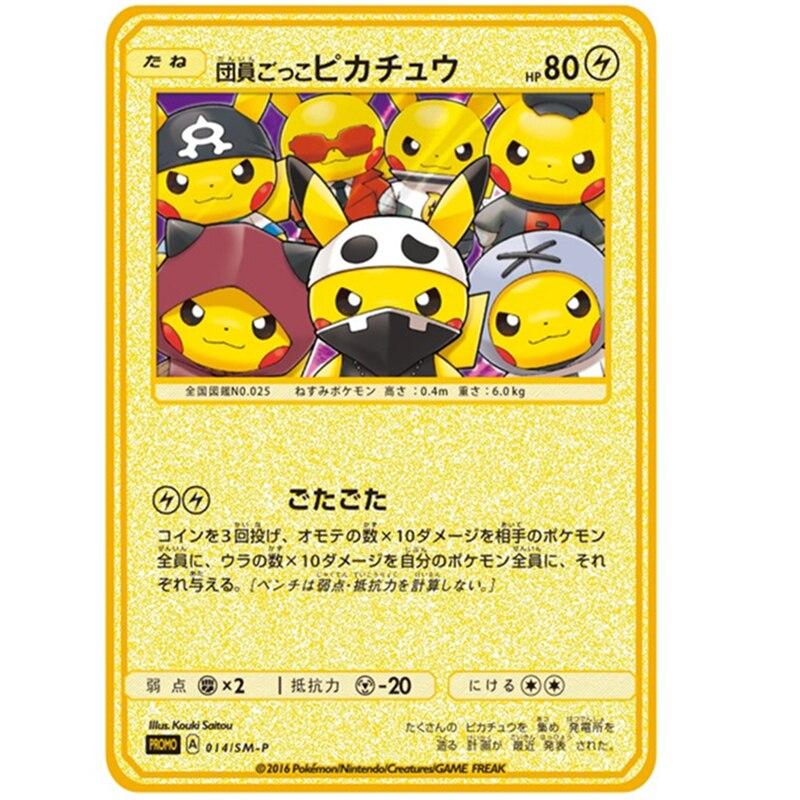 Покемон, новинка, японский Покемон, металлический пончо капикачу, пончо, косплей, Пикачу, металлическая карточка, Золотая Покемон, коллекцио...