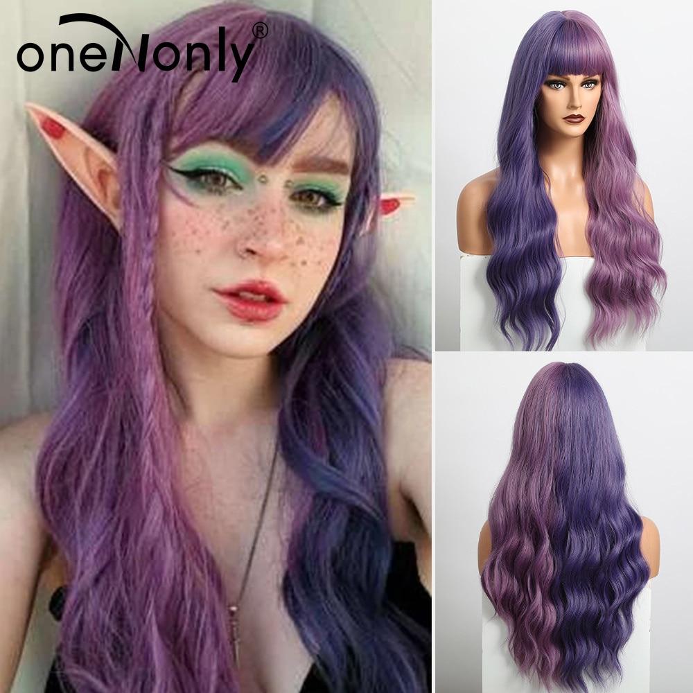 Onenjust-شعر مستعار صناعي مموج طويل للنساء ، مع هامش ، لونين ، تأثيري ، للاستخدام اليومي ، مقاوم للحرارة ، أزرق وأرجواني