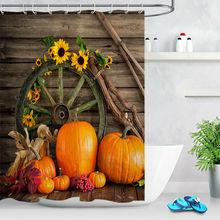 Autumn Thanksgiving Pumpkin Wheel Bathroom Shower Curtain Set Waterproof Fabric