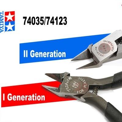Tamiya clássico afiada apontado alicates para gundam modelo ferramentas de construção cortador lateral para plástico modelo hobby diy ferramentas 74035/74123