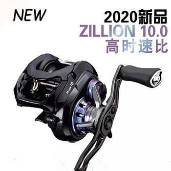 2020 New Japan Dawa DAIWA ZILLION 10.0 Gear Ratio 10.0 Low profit Baitcasting Reel