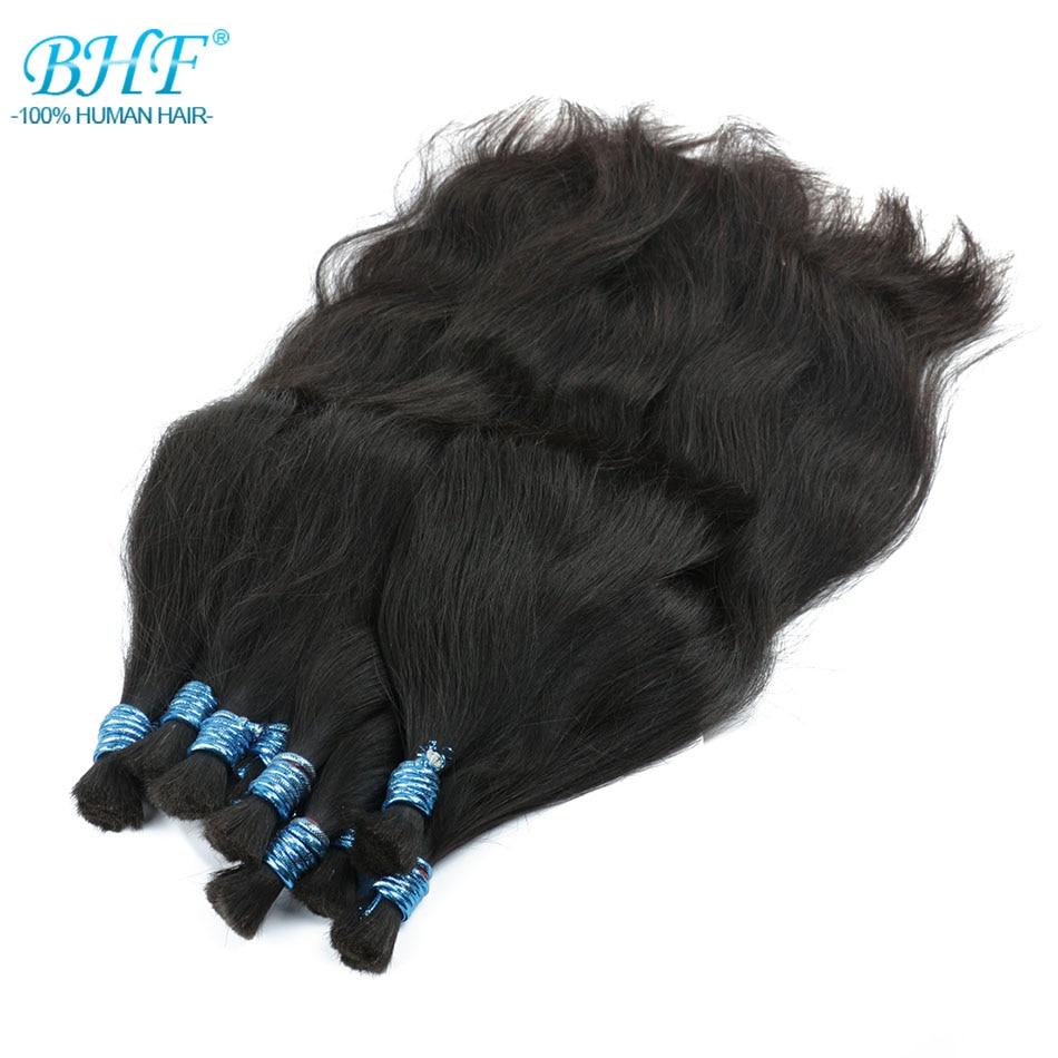 BHF No Weft 100% человеческие плетеные волосы оптом Вьетнам Remy Прямые пряди 100 г натуральные плетеные волосы для наращивания