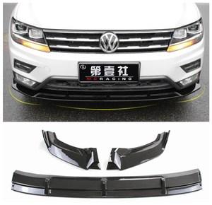 High quality ABS Black & ABS carbon fibre Rear Trunk Diffuser Bumper Lip Spoiler Cover For  Volkswagen Tiguan 2017-2021