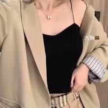 Summer Girl Sling Vest Modal Thread Cotton Back Shaping Padded Thin Strap Tube Top Short Tube Top Bo