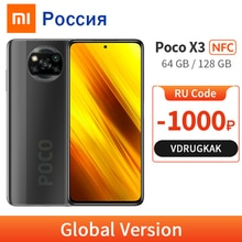 Xiaomi POCO X3 NFC 6GB 64GB / 6GB 128GB Version globale Snapdragon 732G Octa Core 64MP téléphone portable 120Hz DotDisplay 5160mAh