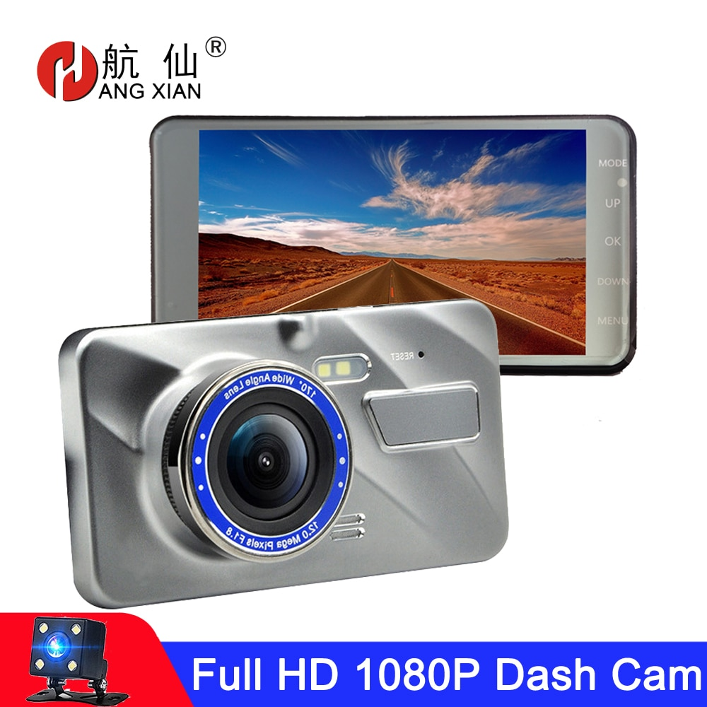 Dash Cam Car DVR Camera 4inch Full HD 1080P Drive Video Recorder Registrator Auto Dashboard Dual Dashcam Black DVRs car camera
