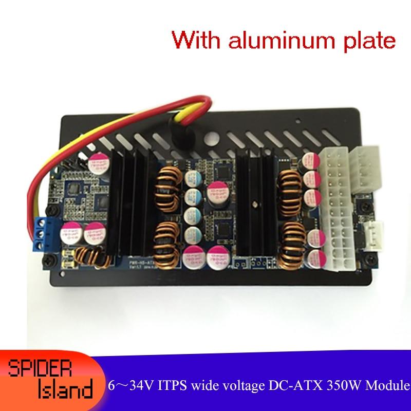 مع لوحة الألومنيوم 3780 رقاقة 6 ~ 34 فولت ITPS DC-ATX الجهد واسعة 350 واط الحالة الصلبة الكاملة