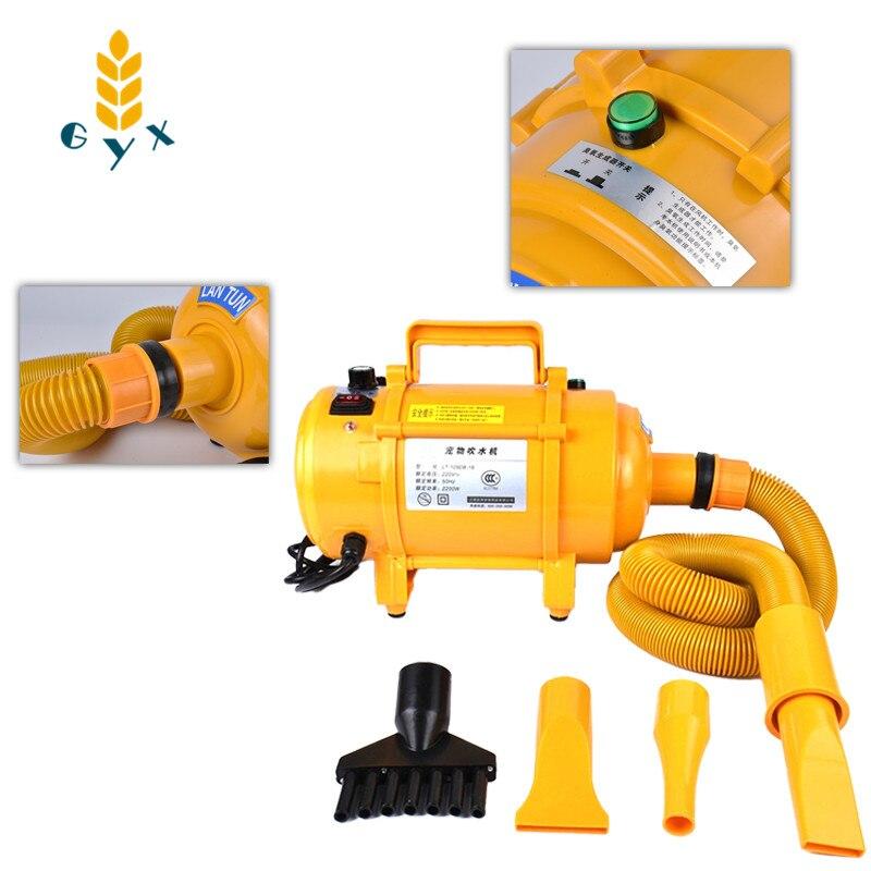 Máquina de soplado de agua para mascotas fabricante de suministros para mascotas máquina de soplado de agua para mascotas