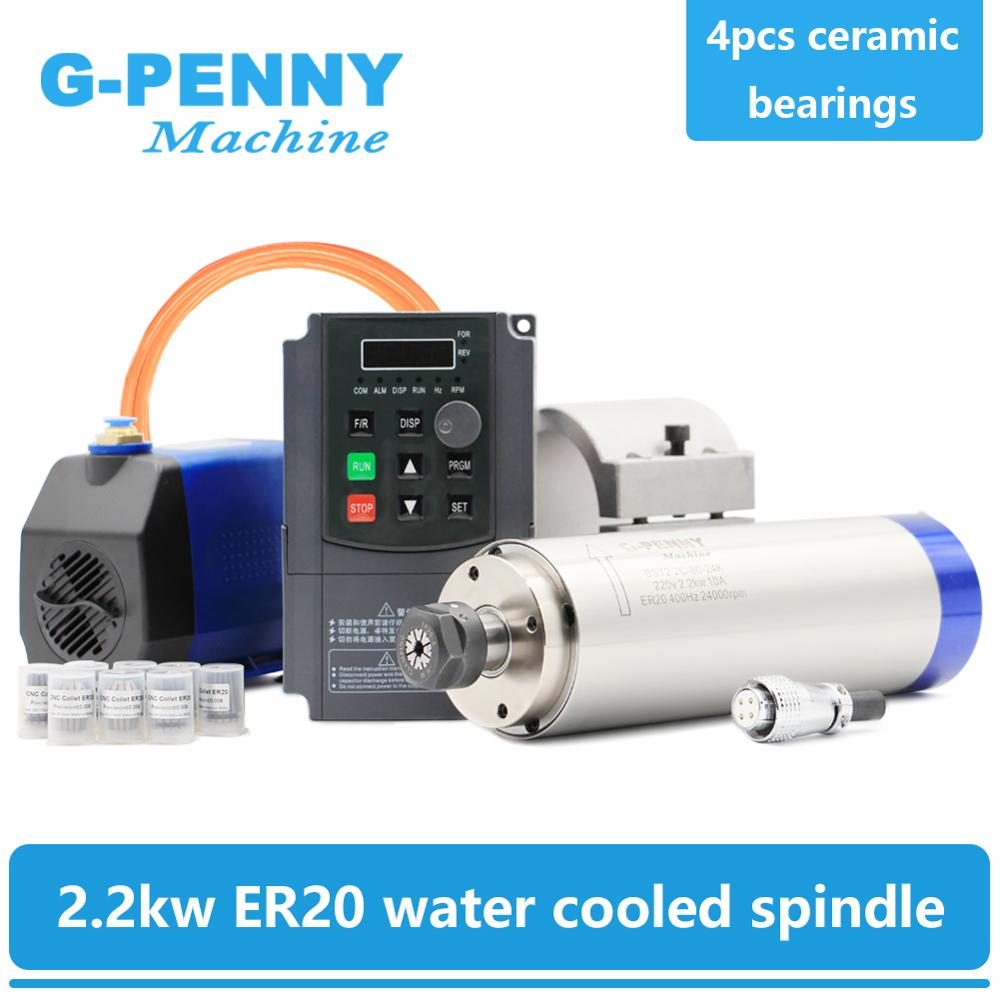 New Arrival! 2.2kw ER20 water cooled spindle kit water cooling spindle & 2.2kw inverter & 80mm spind