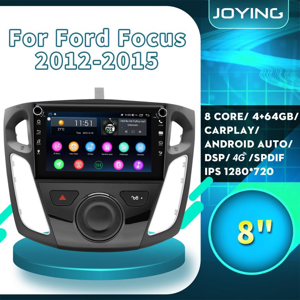 8 pulgadas, accesorios de Radio para coche Android, navegación GPS automática para Ford Focus 2 2012 2013 2014 2015, reproductor Multimedia, cámara de visión trasera DVR