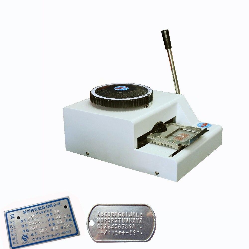 Stailness-آلة نقش نقش لنقش بطاقات الكلاب ، والنقش اليدوي ، والفولاذ ، والألمنيوم ، و 52 حرفًا