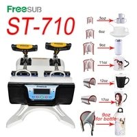 freesub 7 in1 comb double station mug press machine sublimation mug printing machine for 3oz 6oz 9oz 11oz 12oz 17oz cups bottles