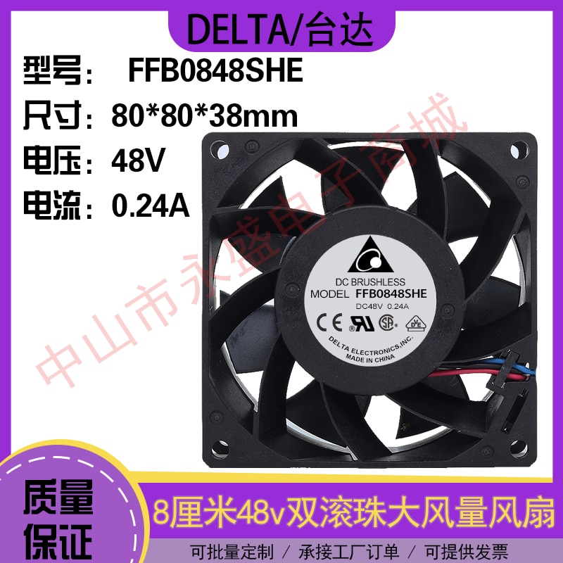 New original FFB0848SHE 8038 48V 0.24A 8CM server industrial computer server inverter fan