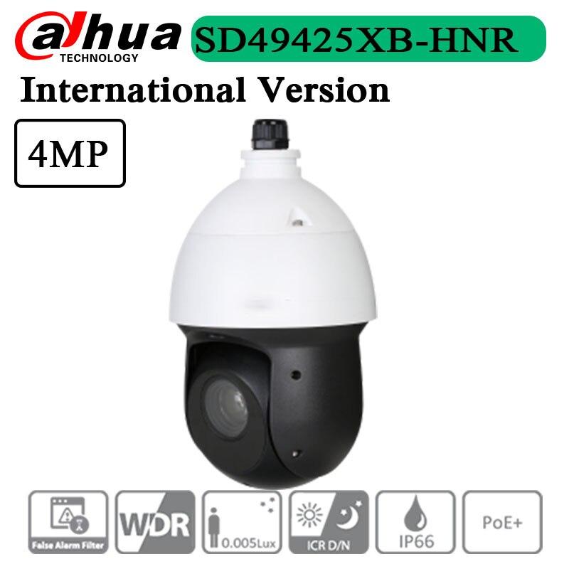 شحن مجاني الأصلي الإنجليزية النسخة 4MP 25x النجوم IR WizSense شبكة PTZ كاميرا SD49425XB-HNR