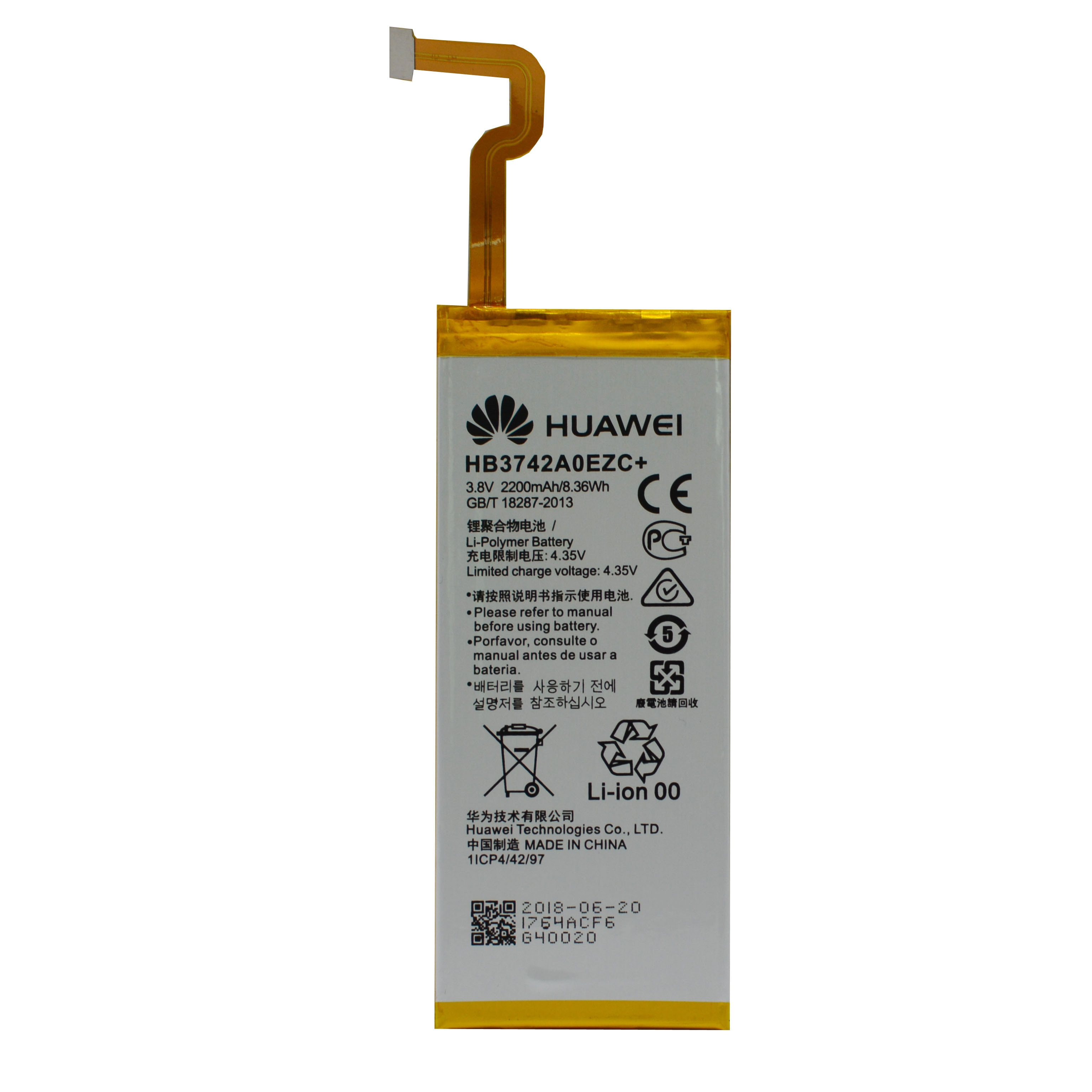 20pcs/lot Battery HB3742A0EZC+ For Huawei P8 Lite Ascend P8 Lite Original Replacement Phone Bateria Akku 2200mAh enlarge
