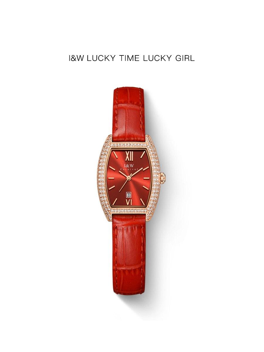 Swiss I&W ladies watch fashion brand wine barrel waterproof watch diamond ladies watch tide 537L enlarge