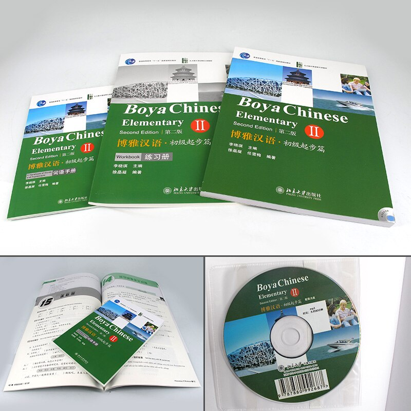 3Pcs/Set Boya Chinese Elementary Second Edition Volume 2 (with CD) Textbook Students Workbook