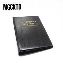 SMD резистор конденсатор Ассортимент электронных компонентов книга образцов 20 страниц с использованием дизайн книги