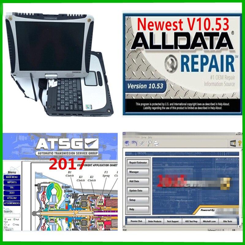 2020 alldata 10,53 программное обеспечение + m .. chell 2015 + ATSG 2017 3in ТБ установлен в ноутбук Для Toughbook CF19 4gb Ноутбук готов к работе