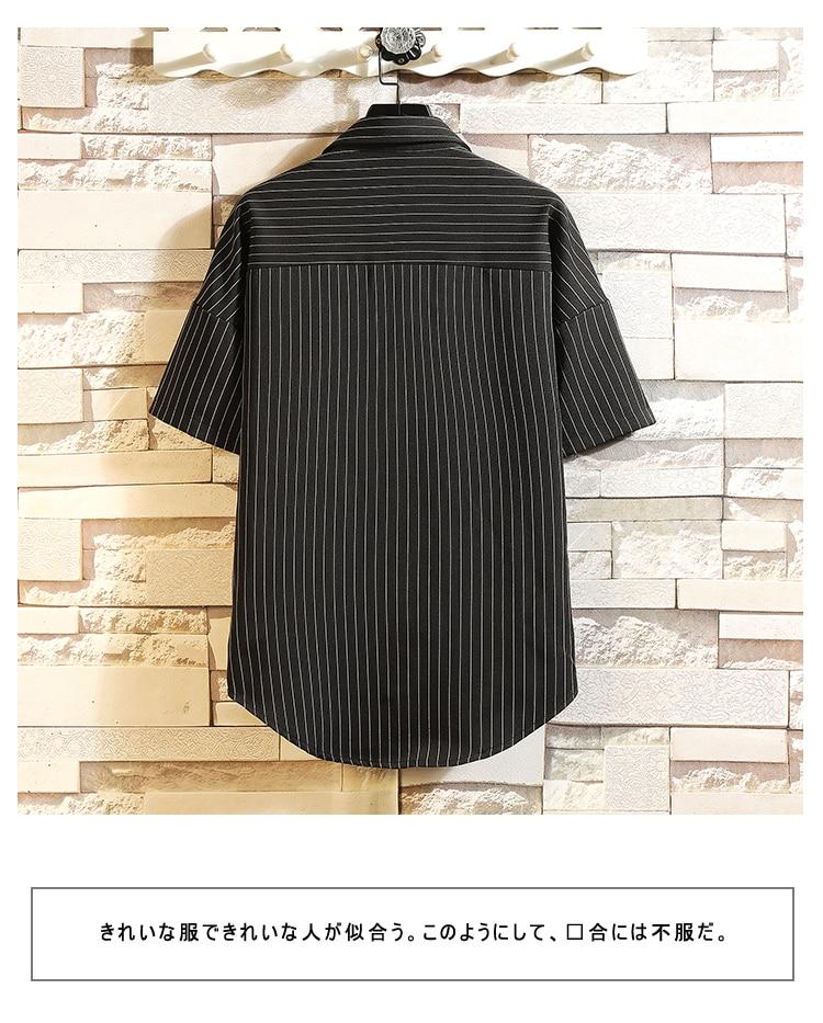 Brand 2021 Summer Black Men's Beach Shirt Fashion Short Sleeve Loose Casual Plus OverSIZE M-4XL 5XL Hawaiian