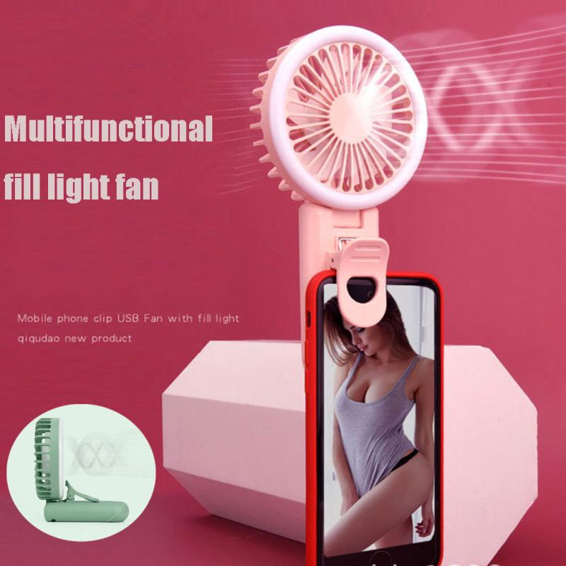 Portable Handheld Simple Fill Light Clip Fan Multifunction USB Charging 3 Level Dimmable Mini Fan Mobile Selfie Fill Lamp 3Color