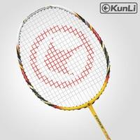 original KUNLI badminton racket FORCE 770 full carbon 3U professional TB NANO technology official brand racket attack racket