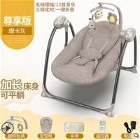 electric rocking chair baby cradle recliner coax artifact to sleeping newborn comforting shake sound