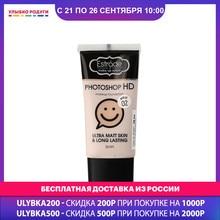 Gezicht Foundation Andere 3118627 Улыбка Радуги Ulybka Radugi R-Ulybka Glimlach Regenboog Косметика Beauty Health Make-Up Gezicht Foundation