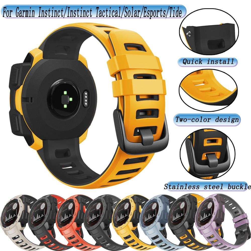 For Garmin Instinct/Instinct Tactical/Solar/Esports/Tide Smart watch Replacement silicone Wristband Accessories Correa Браслет