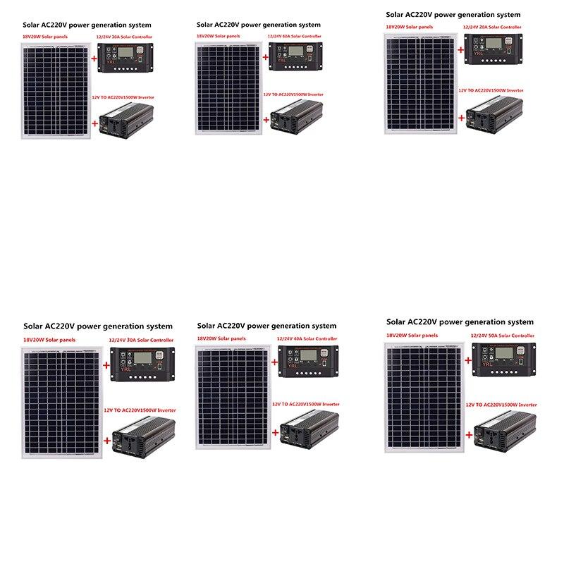 Práctico Panel Solar Boutique de 18V20W + controlador de 12V / 24V + Kit de inversor AC220V de 1500W, adecuado para energía Solar al aire libre y doméstica