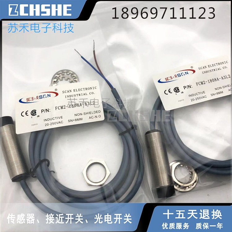 FCM2-1808A-A3L2 التبديل الاستشعار