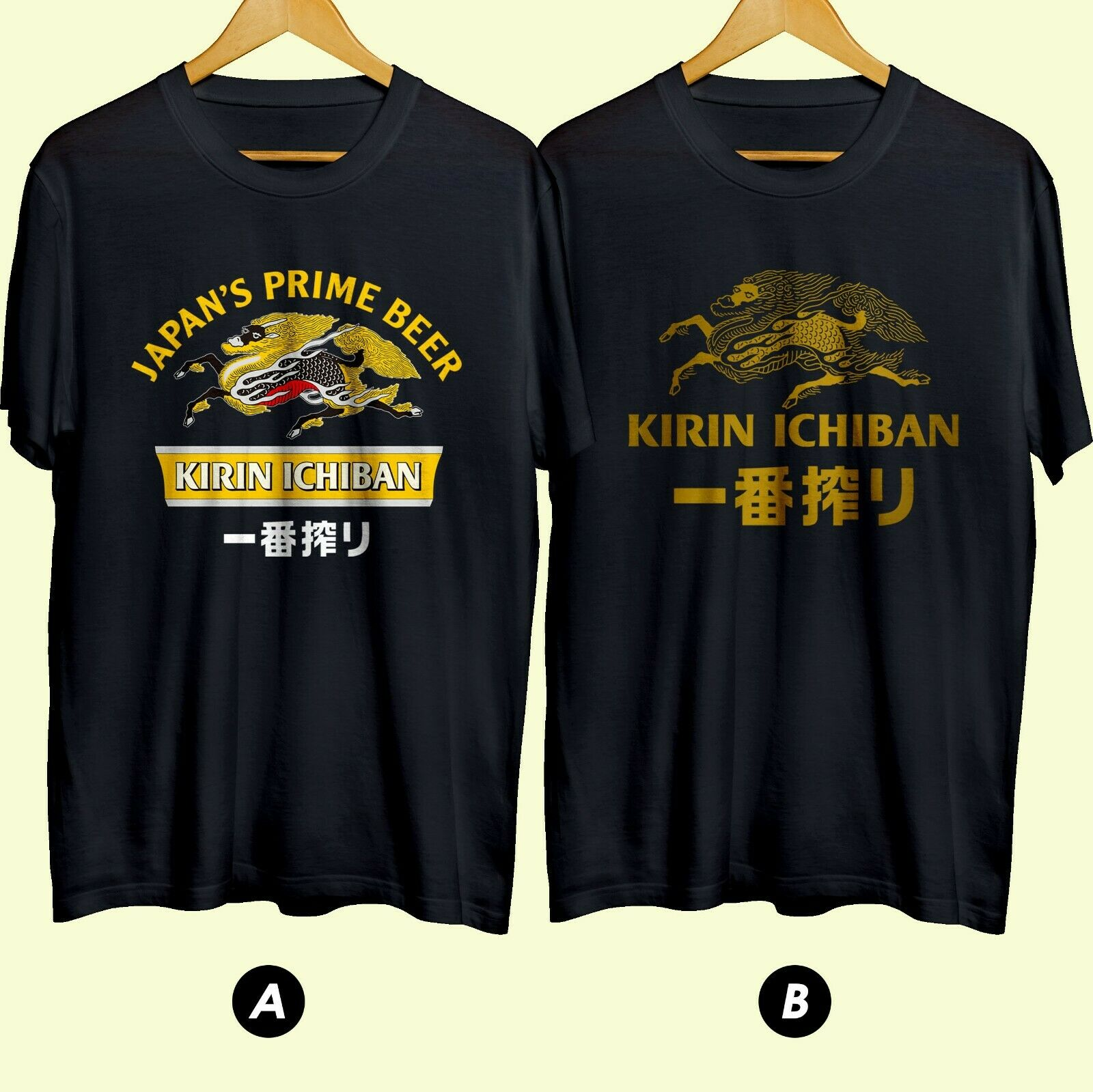 Kirin Ichiban, японская футболка с надписью «Beer Brawery», 100% хлопок, Новинка