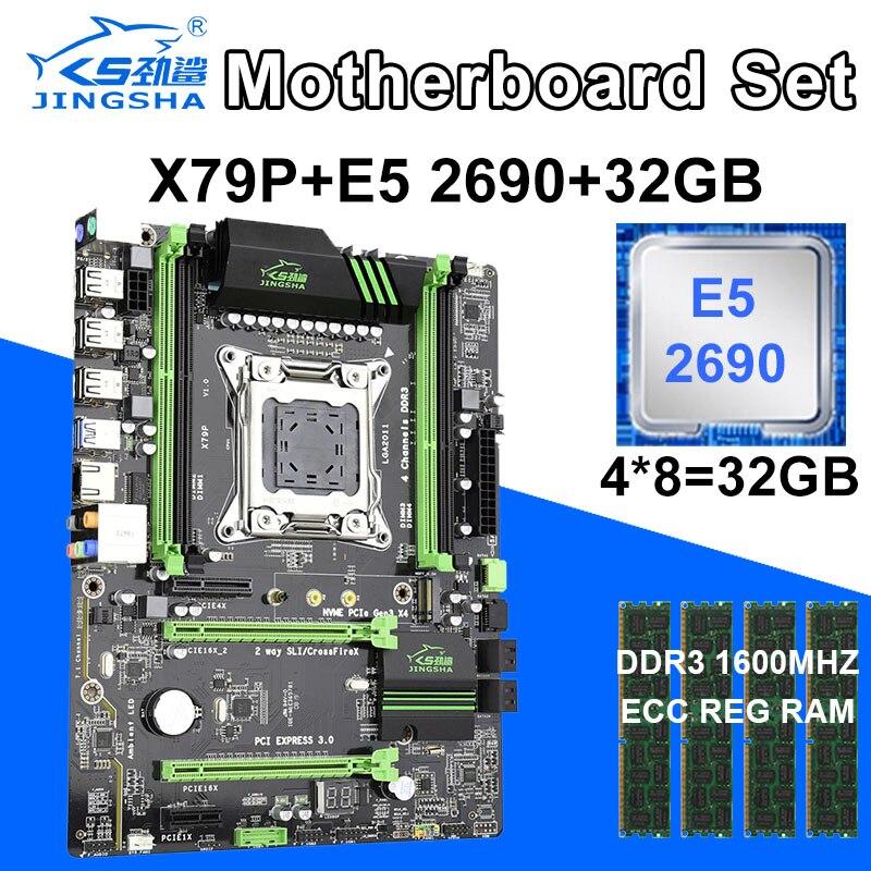 X79P LGA 2011 Placa de CPU Xeon E5 4x2690 8GB = 32GB 1600MHz DDR3 ECC REG memoria ATX USB3.0 SATA 3 PCI-E NVME M.2 SSD