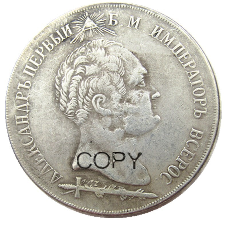 Copia de monedas de rublo bañado en plata 1812 Rusia 1