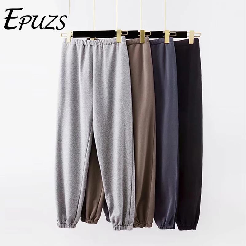 Vintage elastic high waist pants women Harem pants casual hip hop punk Ladies Trousers Streetwear Jogger women sweatpants winter