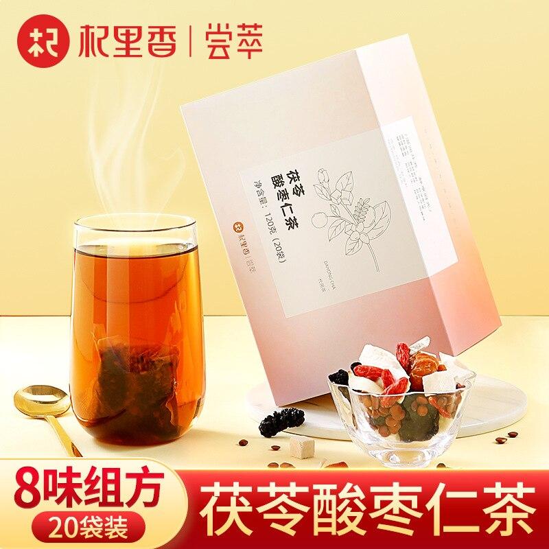 Fuling Jujube Kernel Tea 120G Boxed Fuling Bagged Tea Health-Enhancing Herbal Tea Sleeping Men and Women Small Bag Tea