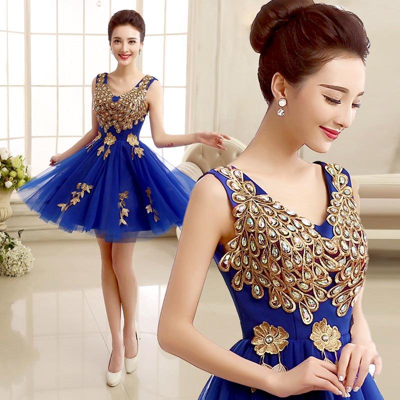 الأزرق الملكي فساتين Quinceanera يزين قصيرة فستان حفلات حفلات خمر الصيف فساتين Quinceanera