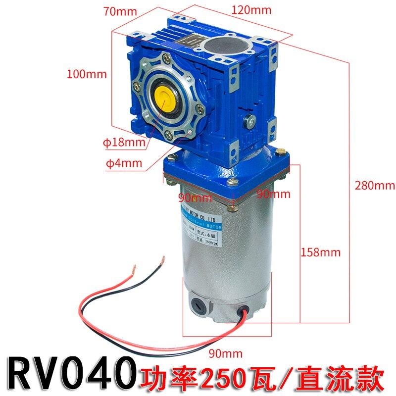 NMRV040 12V24V250W Servo Worm Gear Motor Double Output Shaft Gearbox