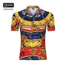 2020 New Casual Summer Shirt Men 3D Print Beach Shirts Short Sleeve Loose Fashion Gym Sportwear Hip Hop Camisa masculina Blouse