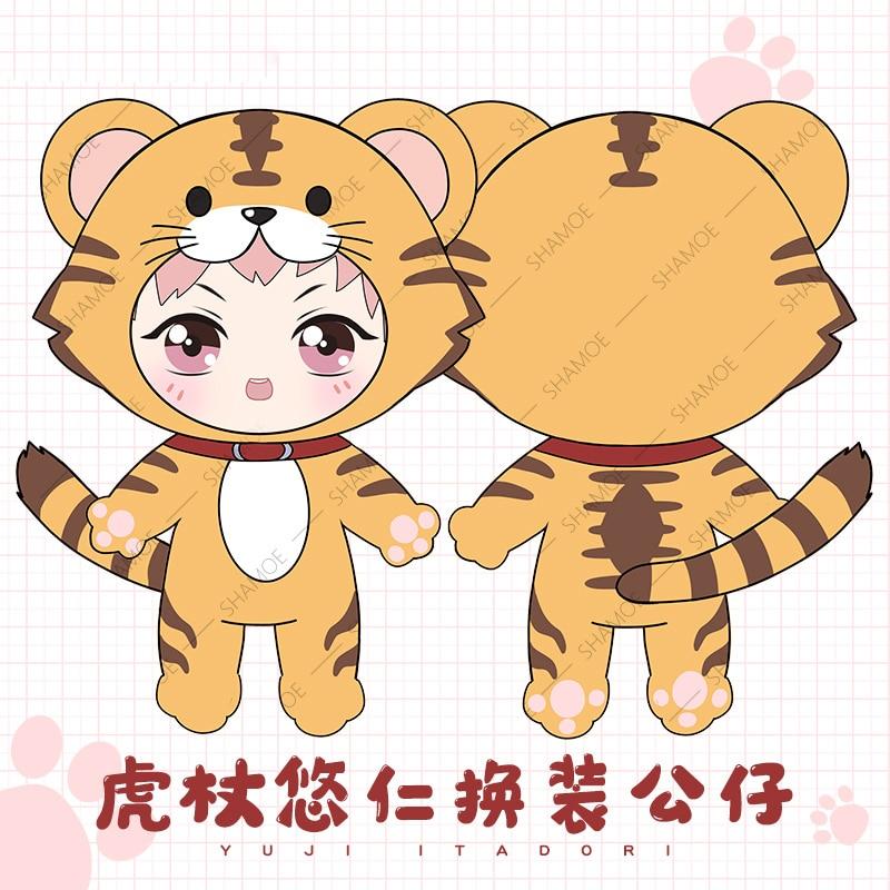 بقعة سوب أنيمي Jujutsu Kaisen يوجي إتادوري لطيف قصيرة أفخم محشوة دمية تغيير الملابس لعبة بلوشي عيد الميلاد هدية عيد ميلاد 20 سنتيمتر