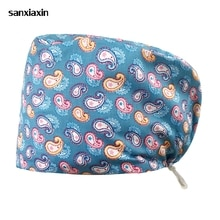 Personalized exquisite printed hats Multicolor breathable cotton frosted cap Adjustable elastic dust