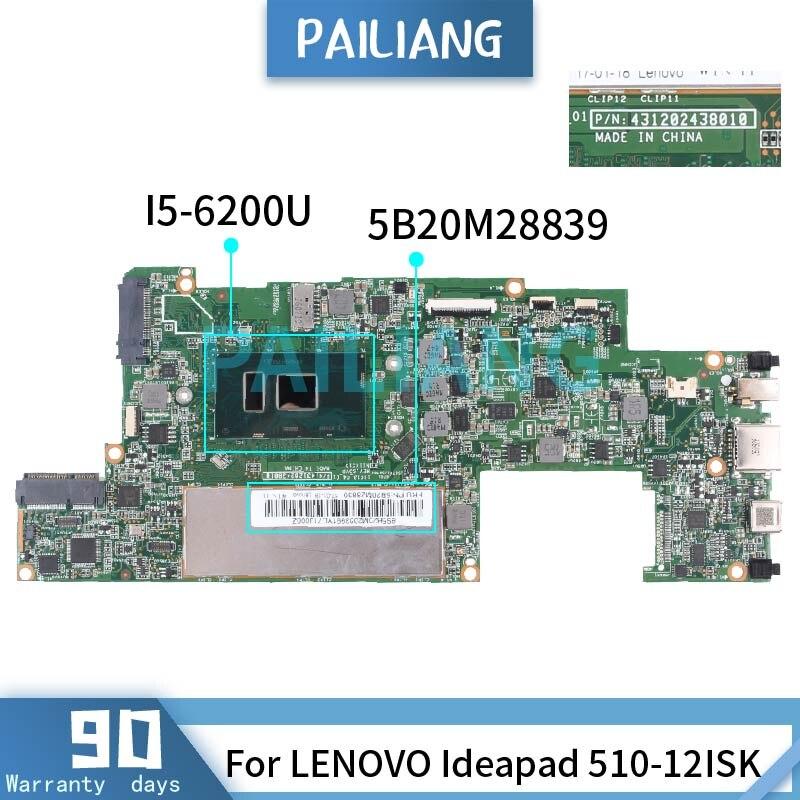 لوحة أم للكمبيوتر المحمول PAILIANG لينوفو ايديا باد 510-12ISK I5-6200U لوحة رئيسية 431202438010 5B20M28839 tesed