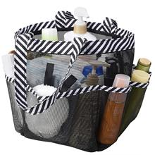 Mesh Shower Caddy Hanging Portable Tote Bag Toiletry College Dorm Room Essentials Foldable Mesh Bath