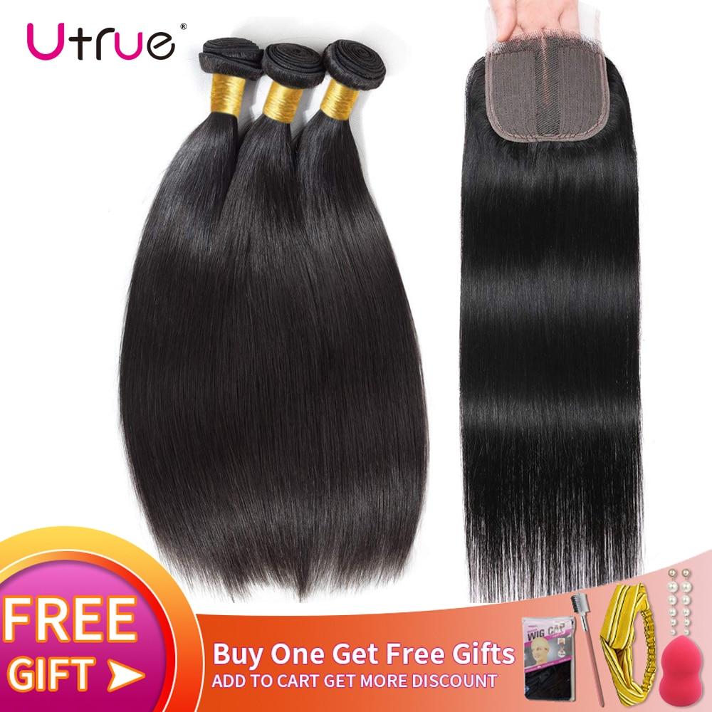 Utrue Body Wave Brazilian Bundles With Closure Sale 3 Bundles With Closure Natural Human Hair Bundles With Closure